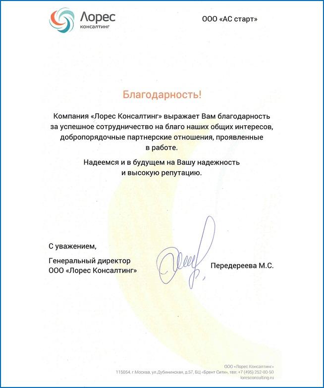 Нижний тагил регистрация ооо заполнить декларацию 3 ндфл 2019